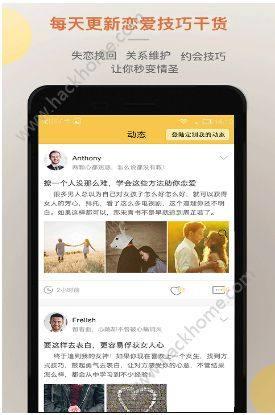 迷妹社区app图2