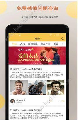 迷妹社区app图4