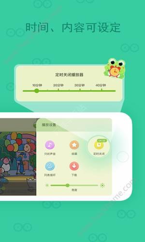 小蛙视频官网版图4