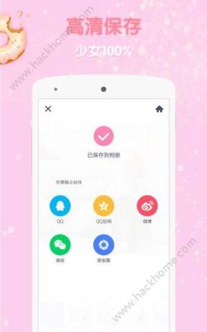 GirlsCam苹果版图2