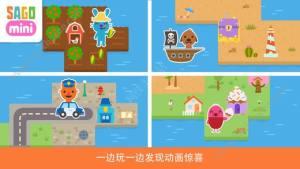 Sago Mini故事城安卓版图2