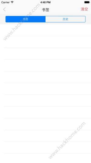 VIP浏览器苹果版图4
