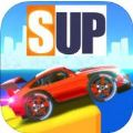 SUP多人赛车游戏下载官方IOS版 v1.9.3