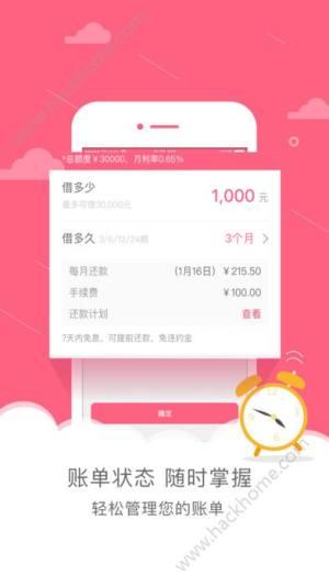 丽人荟app图4