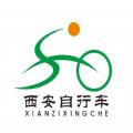 西安公共自行车官网版
