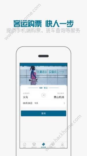恒风行app官方版下载图片1