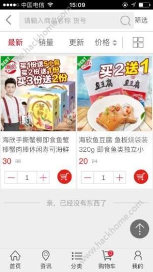 康源云汇app图2