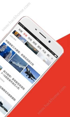 惠头条赚钱官网app下载手机版图片1