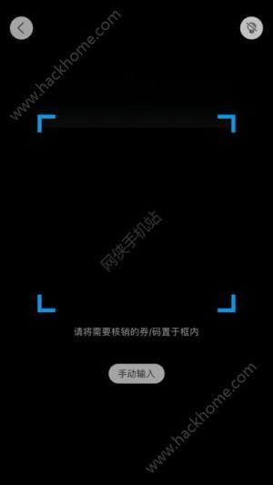 飞鹤母婴圈官网版图4