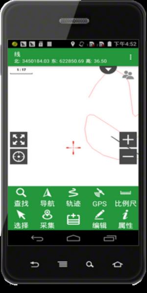 林调通软件下载app图片1