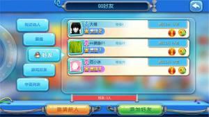 猎鱼达人3d手机版图2