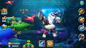 猎鱼达人3d手机版图4