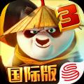 功夫熊猫3官网版