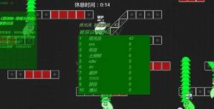 绿帽大作战IOS图2