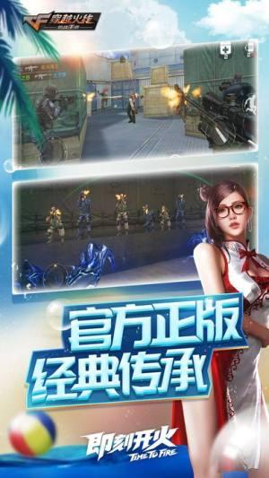 穿越火线枪战王者2019春节版官方最新版图片2