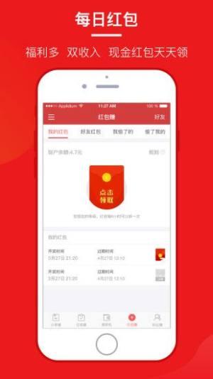咔咔赚钱官网版app下载安装图片1