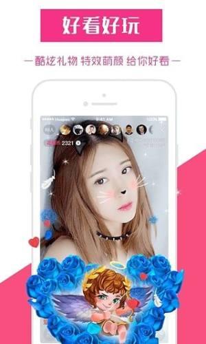 雪兔社区app图2