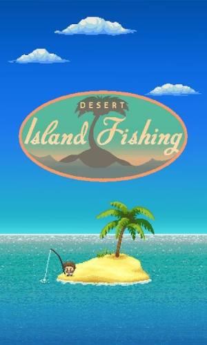 荒岛钓鱼破解版图4