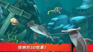 饥饿鲨进化3游戏图2