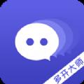 微信多开大师app手机版下载 v3.8.0