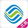 北京移动官网版