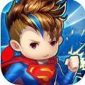 英雄超级塔防游戏