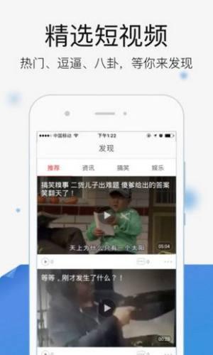 聚看影视app图4