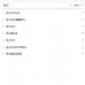 百记官网软件app下载 v1.0