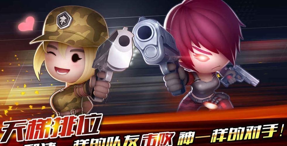 小小枪战3D有什么特色 小小枪战3D游戏介绍[图]