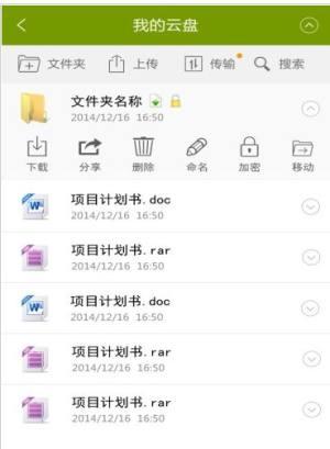 锦州市智慧教育云平台登录入口图3