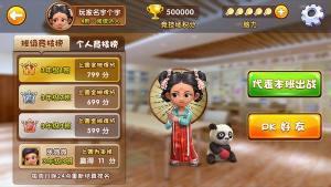 书香联萌app图2