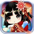 阴阳师式神对决iOS版