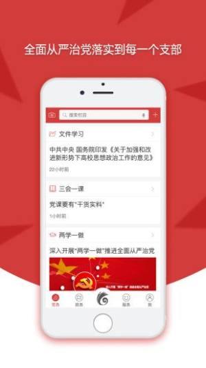 云岭先锋app图2