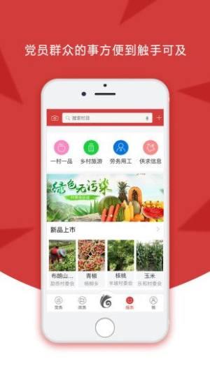 云岭先锋app图4