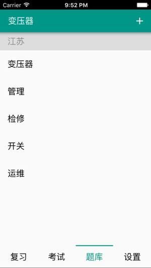 五通题库官网版图2