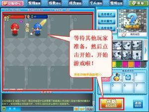QQ堂手机版图4