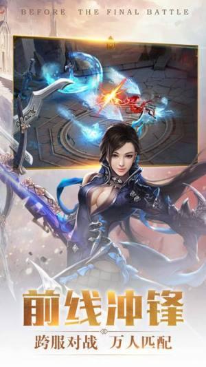 剑指苍穹手游官网图2