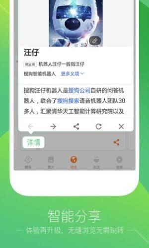 花漾字输入法app图2