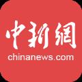 中国新闻网官网版app下载安装 v6.5.8