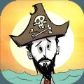 饥荒海滩游戏中文安卓版(Dont Starve Shipwrecked) v0.06