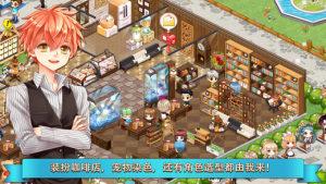 我的宠物公园中文版图4