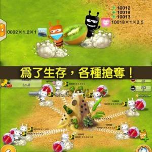 虫虫帝国官网图4