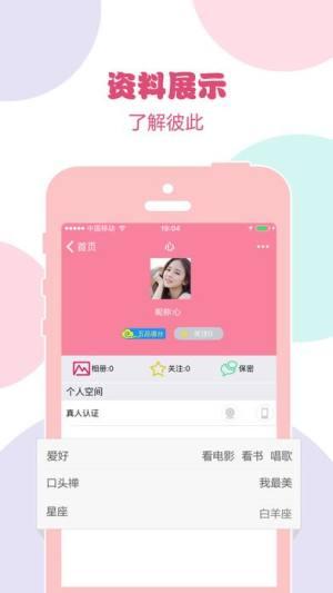 沐沐app图2