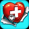 主题医院游戏