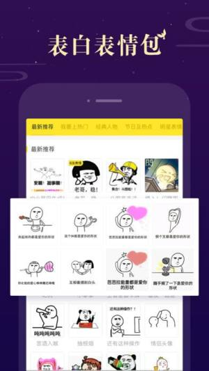 Biu神器app图2