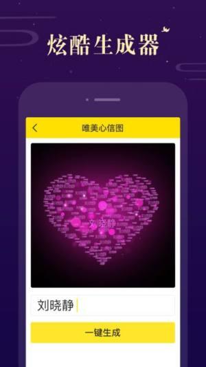 Biu神器手机版app软件下载安装图片1