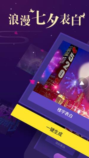 Biu神器手机版app软件下载安装图片3