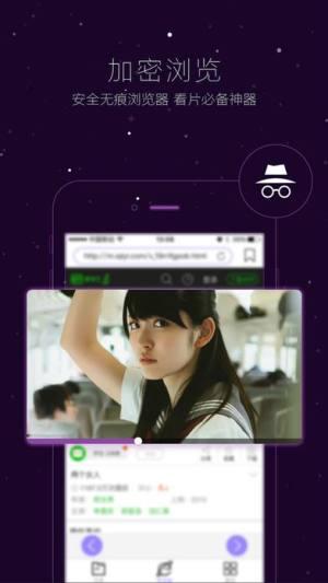主流追剧app最新版图2