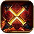 怪物狩猎手游官网IOS版 v0.9.1
