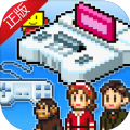 游戏开发物语IOS版